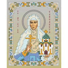 Икона - Св. мч. Елизавета
