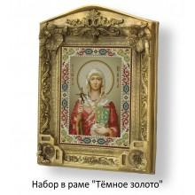Набор в раме с бисером - икона - Святая Нина
