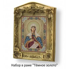 Набор в раме с бисером - икона - Св. Фотиния