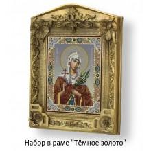 Набор в раме с бисером - икона - Св. Валентина