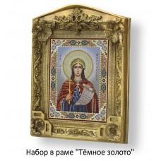 Набор в раме с бисером - икона - Св. Маргарита