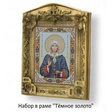 Набор в раме с бисером - икона - Св. Ксения Петербургская