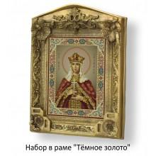 Набор в раме с бисером - икона - Св. Мч. Людмила