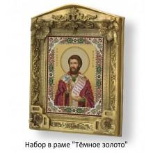 Набор в раме с бисером - икона - Св. Мч. Стахий (Станислав)