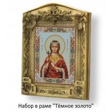 Набор в раме с бисером - икона - Св. мч. Любовь
