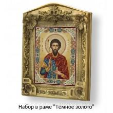 Набор в раме с бисером - икона - Св. мч. Феодор (Теодор)