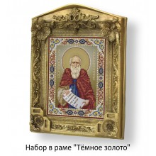 Набор в раме с бисером - икона - Св. Максим исповедник