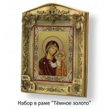 Набор в раме с бисером - Казанская икона Богородицы