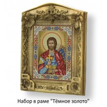 Набор в раме с бисером - икона - Св. мч. Иоанн воин
