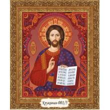 """""""Иисус Христос"""" - набор для вышивания в """"кружевной"""" технике"""